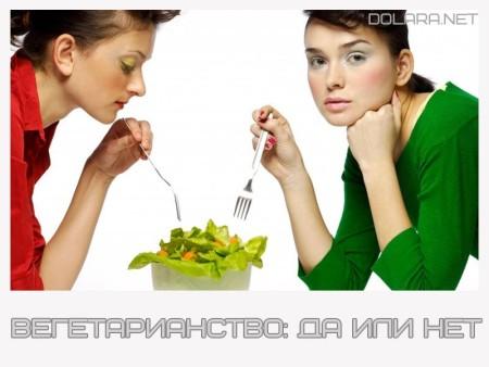 Vegetarianstvo da ili net
