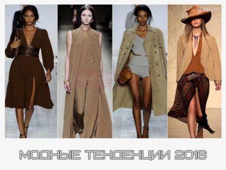 модная тенденция
