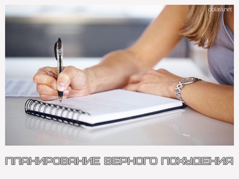 ковальков диетолог читать онлайн