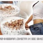 Гречневая диета и ее виды