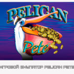 Игровой эмулятор Pelican Pete