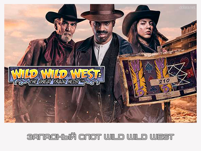 Wild wild west casino ac casino gulfport island ms resort view