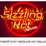 Игровой слот «Sizzling Hot Deluxe»