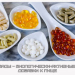 БАДы – биологически-активные добавки к пище