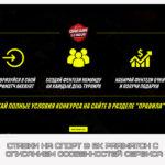 Ставки на спорт в БК Parimatch с описанием особенностей сервиса