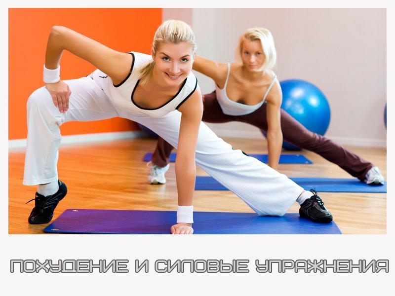 домашние упражнения для похудения