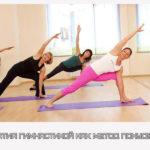 Как сбросить вес: зарядка для похудения