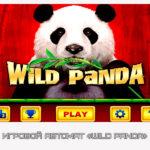 Игровой автомат «Wild Panda»