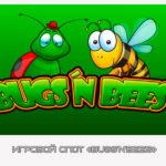 Игровой слот «Bugs'n'Bees» в Азино777